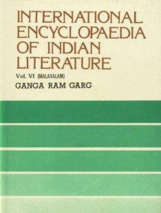 9788170990611: International Encyclopaedia of Indian Literature