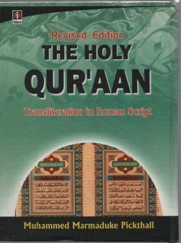 9788171011056: The Holy Qur'an: Transliteration in Roman Script (Arabic and English Edition)