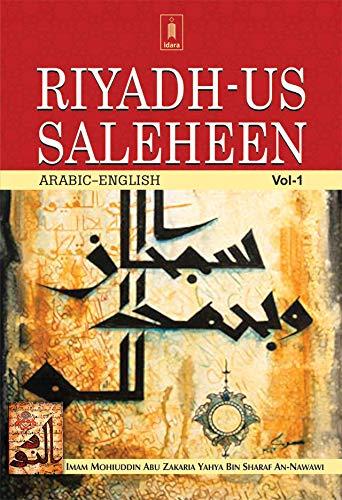 Riyadh-us-Saleheen: Abbasi S.M. Madni