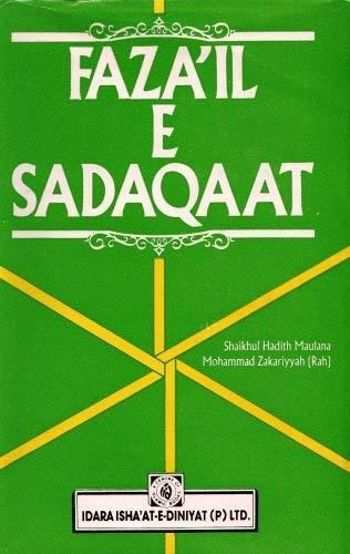 Faza'il-E-Sadaqaat Part One: Maulana, Shaikh-Ul-hadith; Muhammad