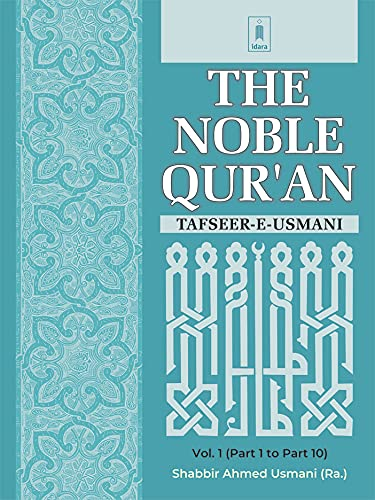 The Noble Qur'an, 3 Volumes: Usmani, Allama Shabbir