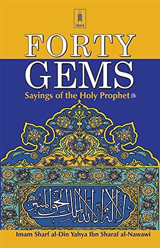 Forty Gems: An-Nawawi Imam Abbasi