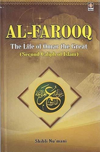 9788171012015: Al Farooq : The Life of Hazrat Omar The Great