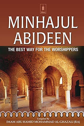 Minhajul Abideen: Ansari Iqbal Hussain