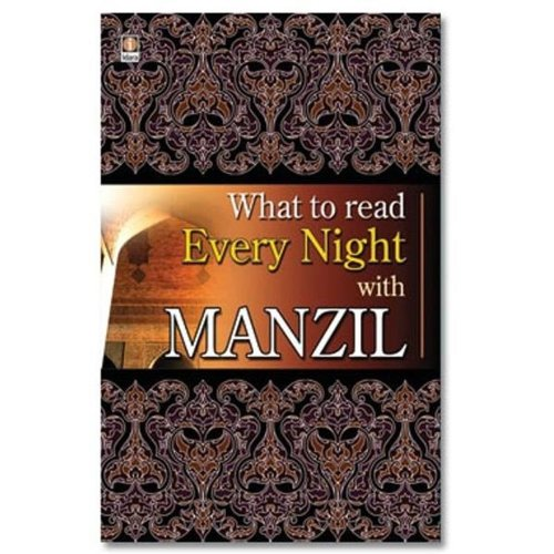 What to Read Every Night with Manzil: Idara