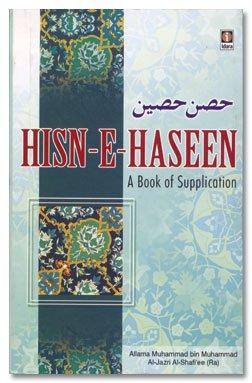 HISN-E-HASEEN - The Book of supplications: Allama Muhammad bin