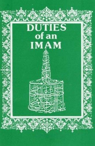 The Duties of an Imam: Shad Abdur Rehman