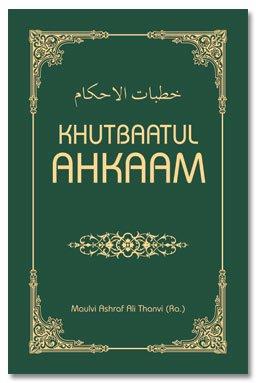 Khutbat Al-Ahkam: Thanwy Maulana Ashraf