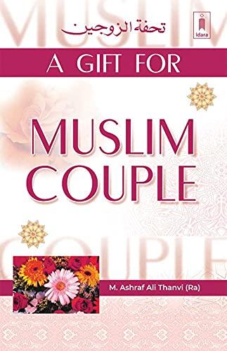 A Gift for Muslim Couple: Karaan Maulvi Yusuf