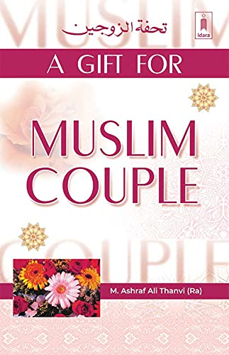 9788171015184: A Gift for Muslim Couple