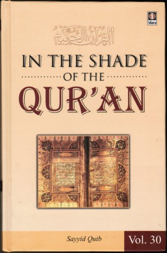 In the Shade of the Qur'an, Vol.: Qutub Syed Shamis