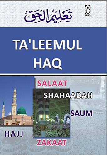 Taleemul Haq: Haq Dawatul Soofi