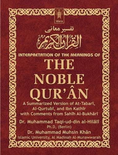 9788171016457: Holy Qur'an (Text-Transliteration-Trans)A.Y.Ali