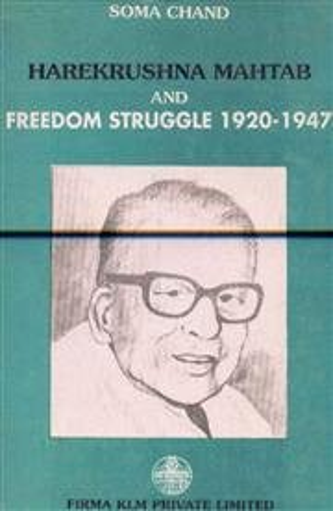 Harekrushna Mahtab and Freedom Struggle: 1920-1947: Soma Chand