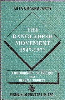 9788171020911: Bangladesh Movement 1947-1971