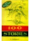 9788171080052: 100 Stories