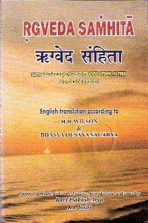 Rgveda Samhita: English Translation According to H: Ravi Prakash Arya,