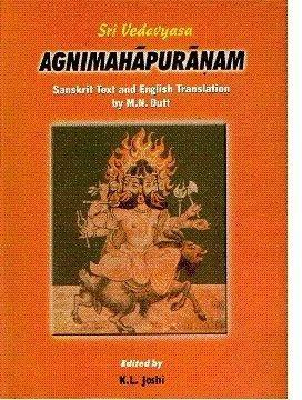 9788171101696: Agni Purana (vyasa)