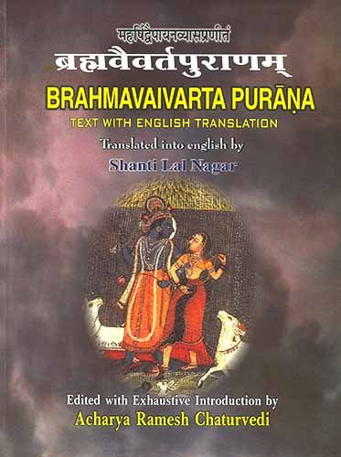 Brahmavaivarta-Purana, 2 Vols (Sanskrit Text with English Translation): Shanti Lal Nagar (Tr.)