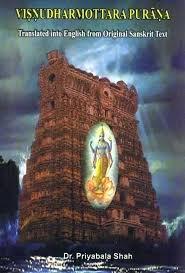 9788171101719: Vishnudharmottara Purana