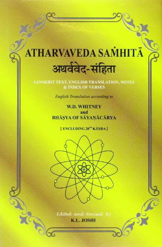 Aspects of Tantra Yoga: Debabrata Sen Sharma