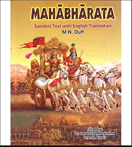 mahabharata sanskrit text english translation pdf