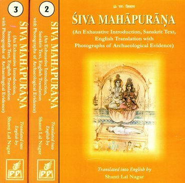 Siva Mahapurana: With an Exhaustive Introduction, Sanskrit: S.L. Nagar