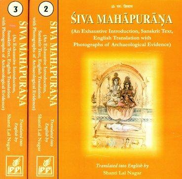 9788171102983: Siva Mahapurana (An Exhaustive Introduction, Sanskrit Text, English Translation with Photographs of Archaeological Evidence) 3 Volume Set