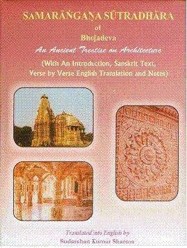 9788171103027: Samarangana Sutradhara of Bhojadeva