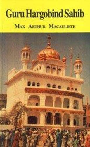 9788171161836: Guru Har Gobind
