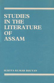 9788171170159: Studies in Literature of Assam