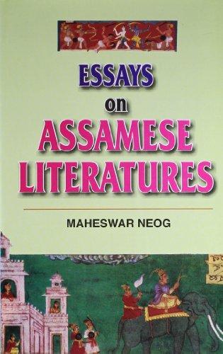 9788171172139: Essays on Assamese Literature