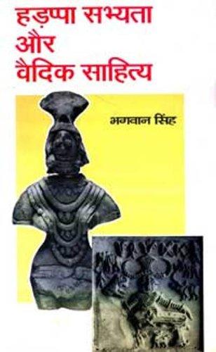 Hadappa Sabhyata Aur Vaidik Sahitya - (In Hindi): Bhagwan Singh