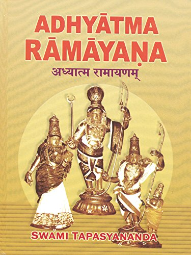 9788171200047: Adhyatma Ramayana