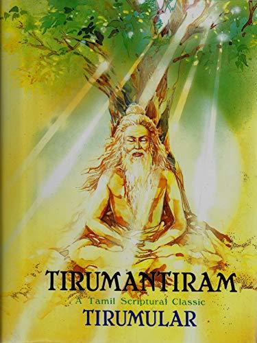 9788171203833: Tirumantiram: A Tamil Scriptural Classic