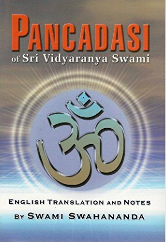 Pancadasi: Vidyaranya, Swami