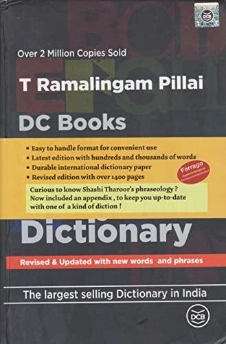 English-English Malayalam Dictionary: T. Ramalingam Pillai