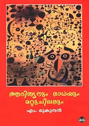 9788171302321: Adityanum Radhayum mattucilarum