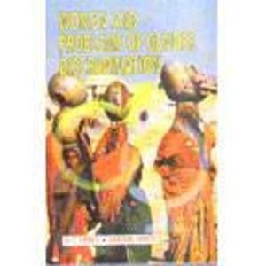 Women and Problems of Gender Discrimination: H.C. Upreti,Nandini Upreti