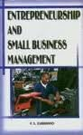 9788171415892: Entrepreneurship and Small Business Management