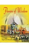 Flowers of Wisdom: Babu P.C.