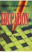 9788171418176: Theory and Principles of Education