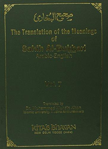 The Translation of the Meanings of Sahih: Khan Muhammed Muhsin