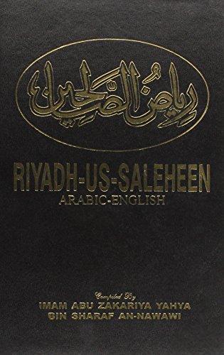 Riyadh-Us-Saleheen (Arabic-English): Yahya, Imam Abu