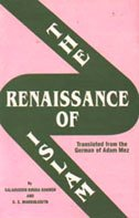 9788171511242: The Renaissance of Islam