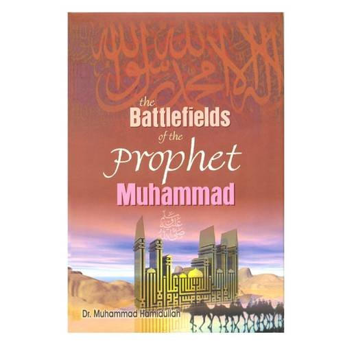 9788171511532: Battlefields of the Prophet Muhammad: A Contribution to Muslim Military History
