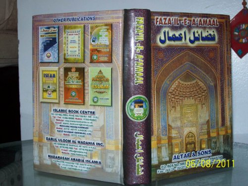 The Teachings of Islam (Faza'il-e-amal): Zakariyya, Maulana Muhammad