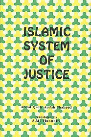 Islamic System of Justice: Hasnain S.M. Shaheed