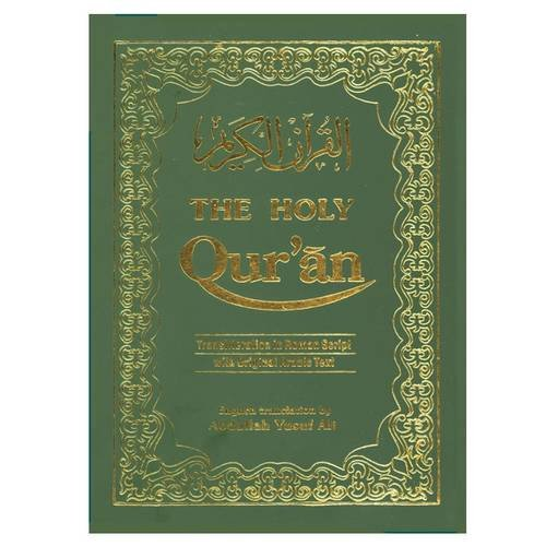 9788171512072: The Holy Qur'an: Transliteration in Roman Script with Arabic Text and English Translation