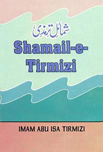 9788171512324: Shamail-E-Tirmizi